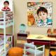 Votre photo en BD pour la déco de chambre de votre enfant